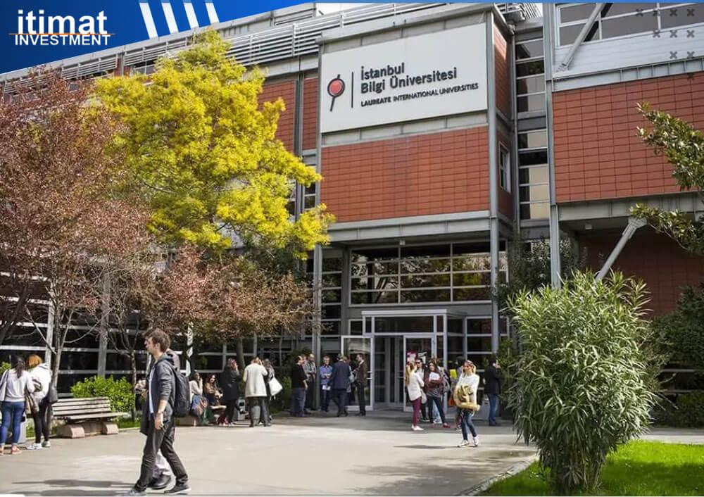 دانشگاه منطقه کائیت هانه استانبول