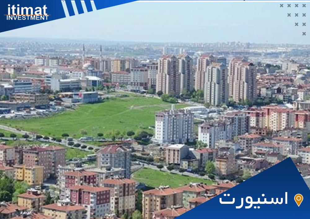منطقه اسنیورت استانبول