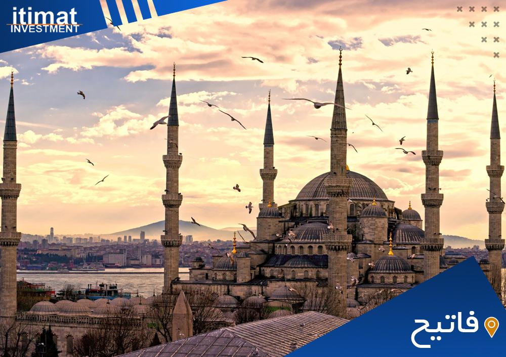 منطقه فاتیح در استانبول