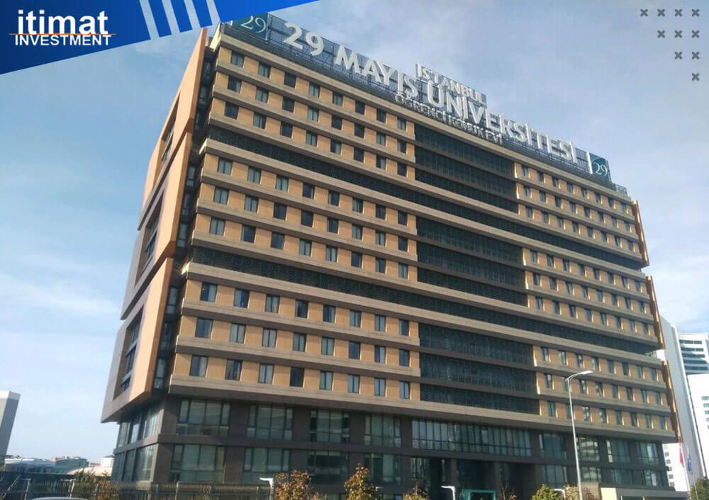 دانشگاه منطقه عومرانیه