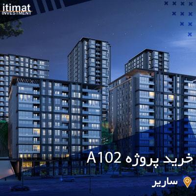 خرید پروژه A102